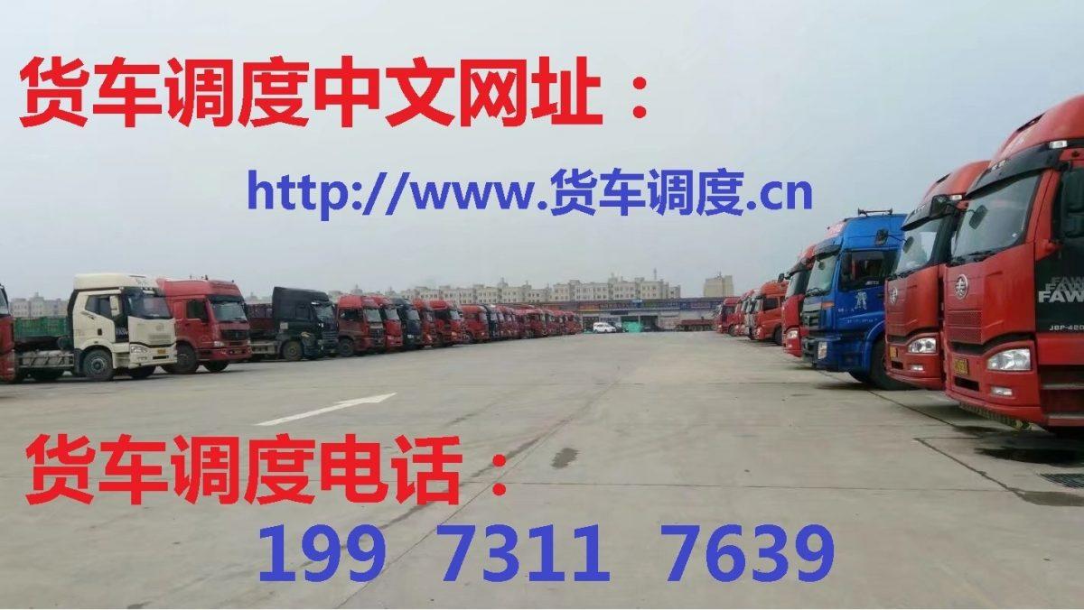 金融专用设备运输商业专用设备运输印刷设备运输造纸机械设备运输